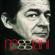 Ma Solitude - Serge Reggiani