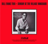 Bill Evans Trio - Sunday At the Village Vanguard (Remastered)  artwork