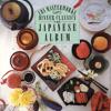 Dinner Classics: The Japanese Album - Isaac Stern, Jean-Pierre Rampal & Yo-Yo Ma