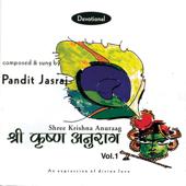 Shri Krishna Anurag, Vol. 1