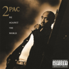 2Pac - Me Against the World  artwork