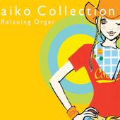 カブトムシ (Originally performed by aiko)