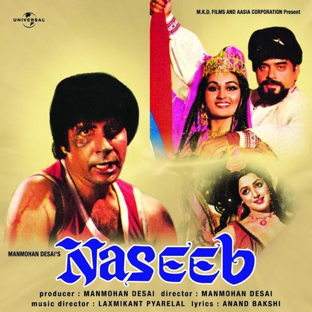 Free Download Kaalia Full Movie