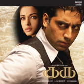 Guru (Original Motion Picture Soundtrack) [Tamil Version]-A. R. Rahman