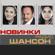Неизвестный Паром - Евгений Кемеровский