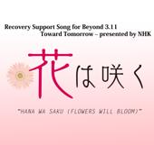 [Download] Hana Wa Saku (Flowers Will Bloom) MP3