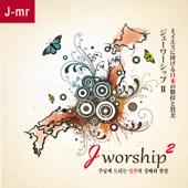 Jworship2 (主イエスに捧げる日本の敬拝と賛美) [Japanese Instrumental Ver.] - Album