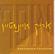 Arik Einstein - אוסף