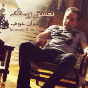 Baasha Rouhik - Marwan Khoury - Marwan Khoury