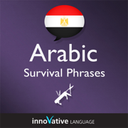 Learn Arabic - Survival Phrases Arabic, Volume 2: Lessons 31-60: Absolute Beginner Arabic #5 (Unabridged)