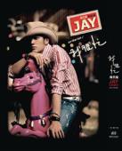 青花瓷 - Jay Chou