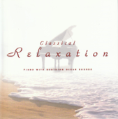 Classical Relaxation: Piano