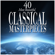 Various Artists - 40 Most Beautiful Classical Masterpieces