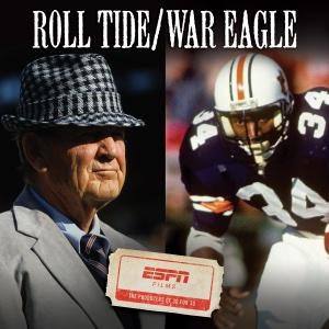 Roll Tide / War Eagle