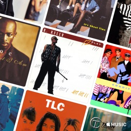 Best Slow Jams Of The 90s Vol 1 Apple Music RB