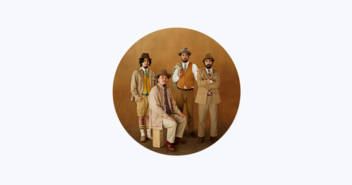 Special Others on Apple Music