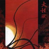 Daikaiju - Farewell to Monster Island