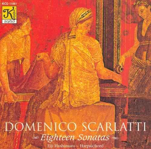 Keyboard Sonata in C Major, K. 486 / L. 455 / P. 515: Allegro