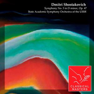 State Academic Symphony Orchestra of the USSR & Yuri Temirkanov - Shostakovich: Symphony No. 5 in D Minor, Op. 47