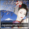 Innovative Language Learning, LLC - Learn Japanese - Level 2: Absolute Beginner Japanese, Volume 1: Lessons 1-25: Absolute Beginner Japanese #4 (Unabridged) artwork