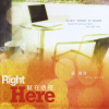 Right Here - Amy Sand