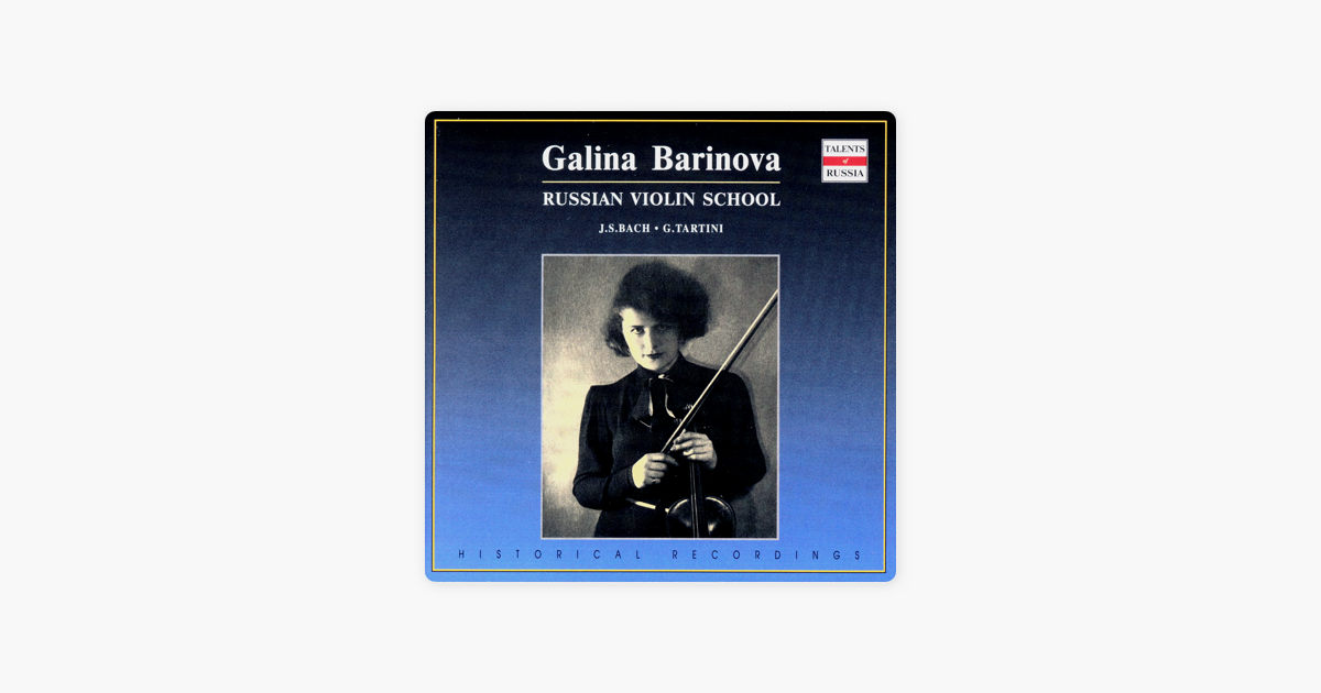‎Russian Violin School: Galina Barinova by Galina Barinova