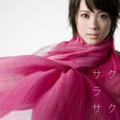 [Download] Sakurasaku MP3