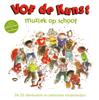 Muziek Op Schoot - VOF de Kunst