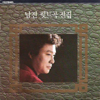 Nam Jin Hit Complete Collection - Nam Jin