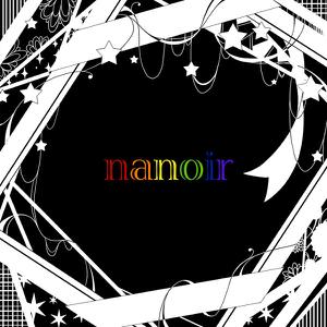 nano - Nanoir