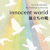 innocent world・旅立ちの唄~Mr.Childrenコレクション (オルゴール)