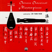 Chinese Classical Masterpieces for the Pipa and Chin (Remastered)