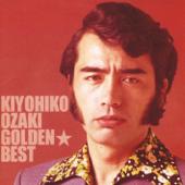 Golden Best Ozaki Kiyohiko