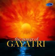 Gayatri Mantra - Sadhana Sargam - Sadhana Sargam