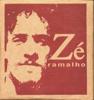 Entre a Serpente e a Estrela Amarillo By Money - Zé Ramalho mp3
