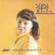 Kim Buja Hit Music Complete Collection (김부자 히트곡 전집) - Kim Buja