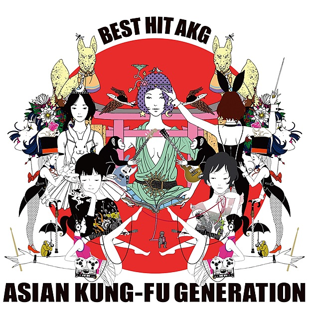 A Town In Blue Asian Kung Fu Generation 111