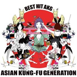 Asian by fu generation kung lyric rewrite