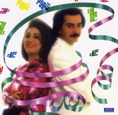 "Hedeyeh: ""Persian Music"""
