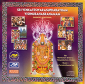 [Download] Vishnu Sahasranamam MP3