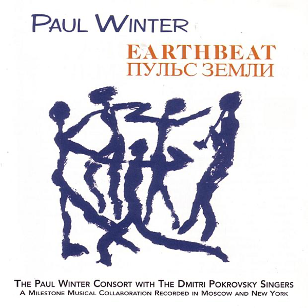 PAUL WINTER, Paul Winter Conso...
