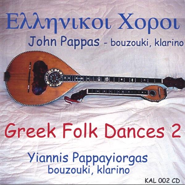 Zorba's Dance - Greece - Grèce by Paraskevas Grekis And His Bouzouki