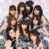 Platinum 9 Disc - morning musume
