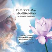 Isht Sodhana Mantra Kriya