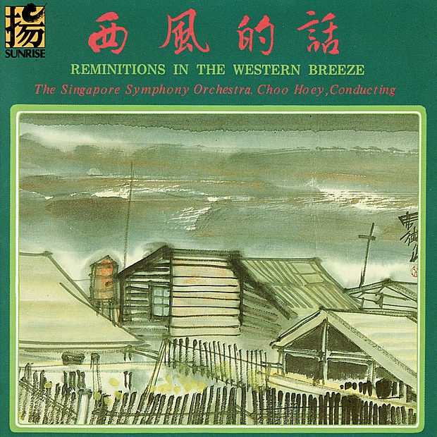 Reminitions In the Western Breeze