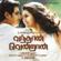 Vandhaan Vendraan (Original Motion Picture Soundtrack) - EP - Thaman S.
