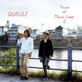 ベスト オブ くるり / TOWER OF MUSIC LOVER 2