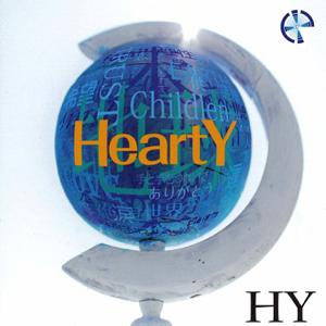 HY - 366日