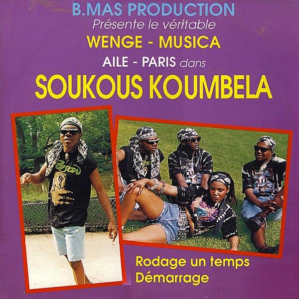 Soukous Koumbela by Wenge Musica Aile Paris