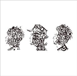 風味堂の「宝物 - EP」をApple M...